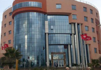 Centre informatique du ministère des finances (CIMF)